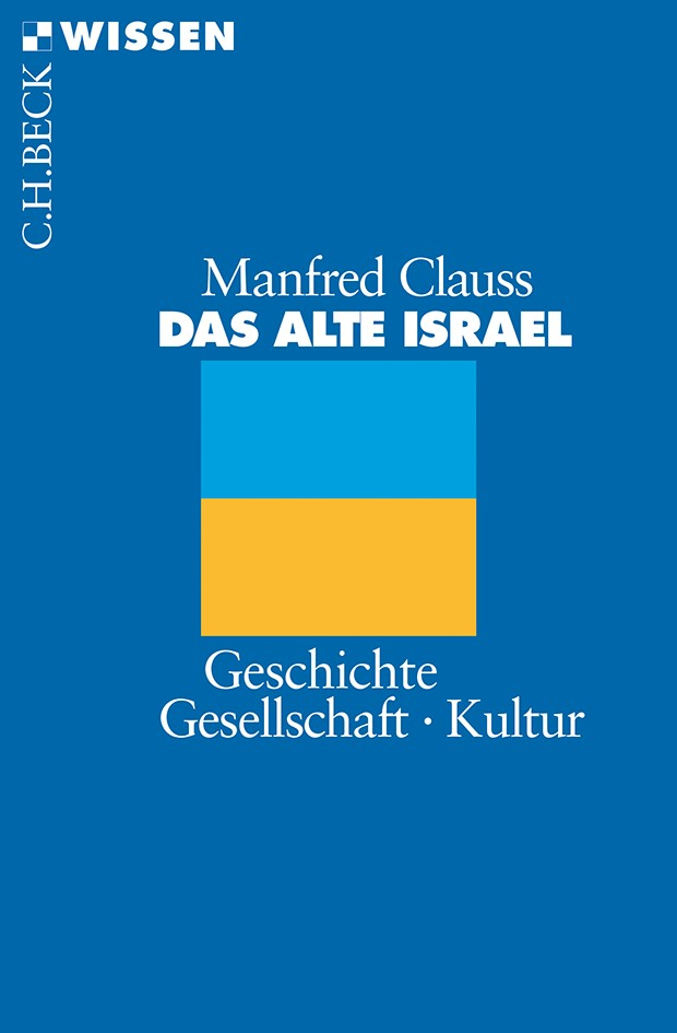 Cover des Buches 'Das alte Israel'