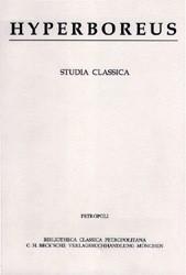 Cover des Buches 'Hyperboreus Volume 9 (2003) Heft 1'