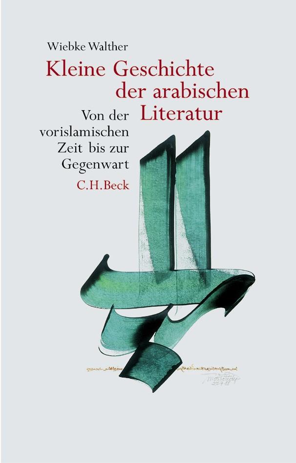 Cover des Buches 'Kleine Geschichte der arabischen Literatur'