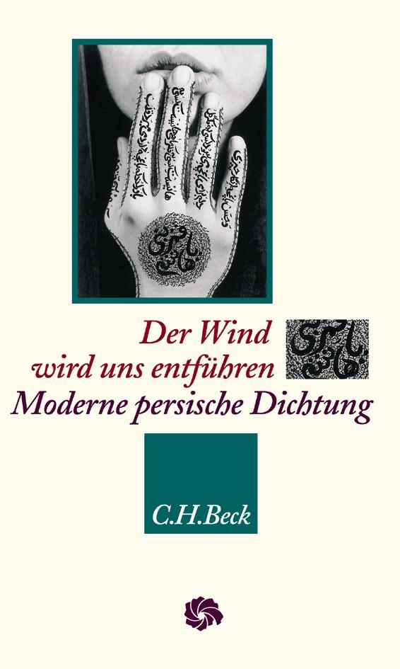 Cover des Buches 'Der Wind wird uns entführen'