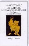 Cover des Buches 'Griechische Literaturgeschichte'