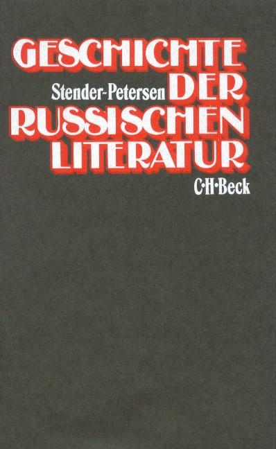 Cover des Buches 'Geschichte der russischen Literatur'