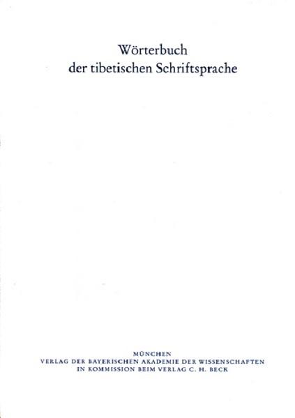 Cover des Buches 'Wörterbuch der tibetischen Schriftsprache  27. Lieferung'