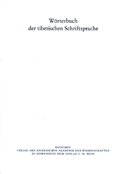 Cover des Buches 'Wörterbuch der tibetischen Schriftsprache  28. Lieferung'
