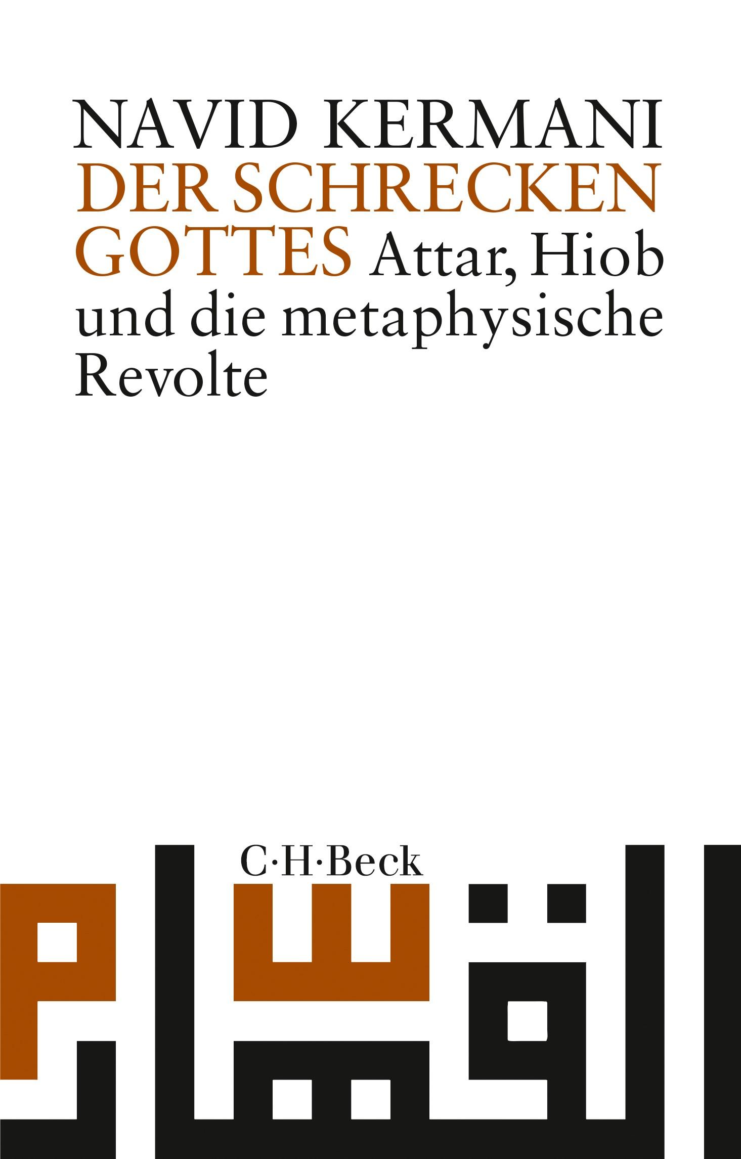 Cover des Buches 'Der Schrecken Gottes'