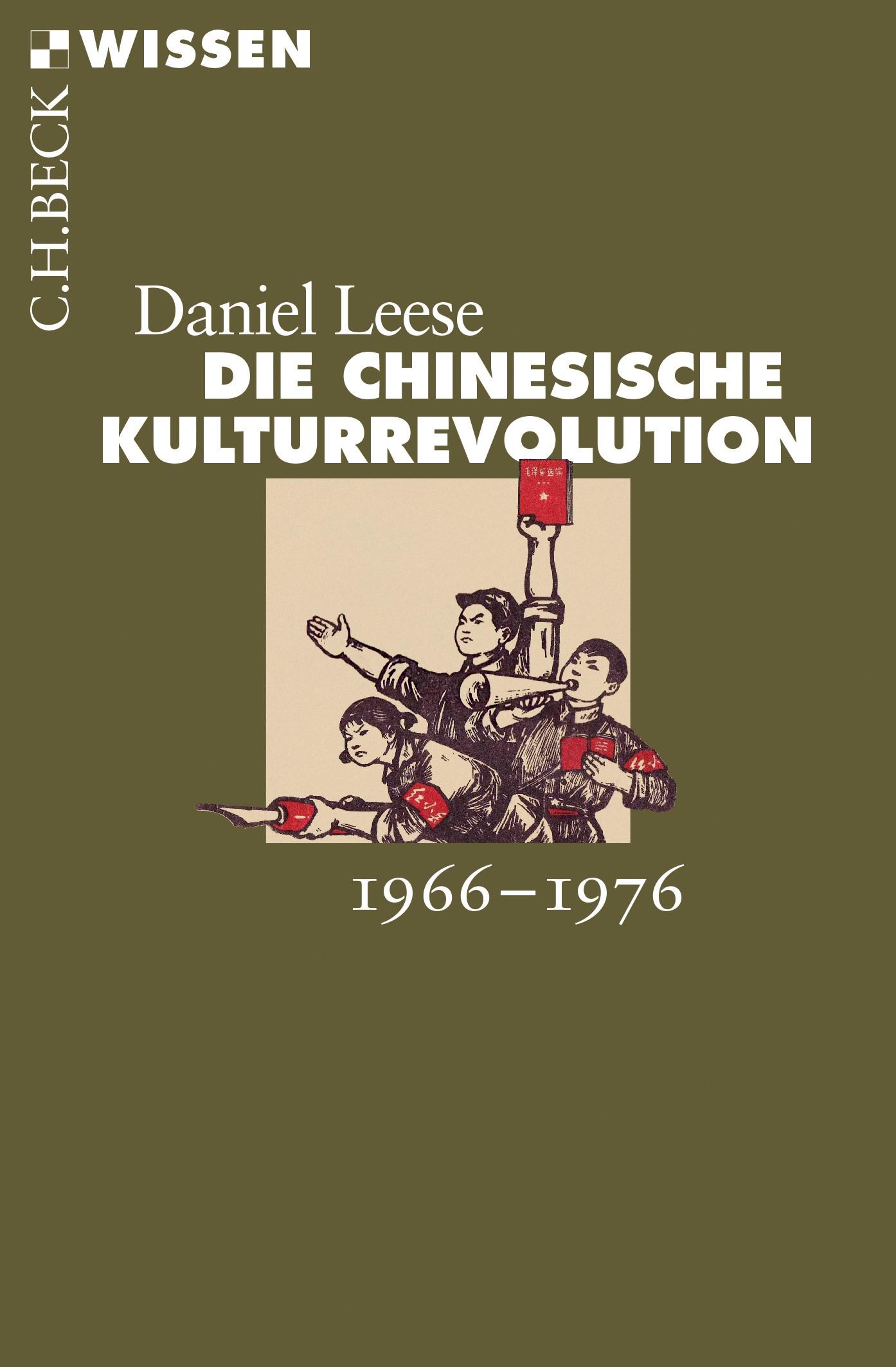 Cover des Buches 'Die chinesische Kulturrevolution'
