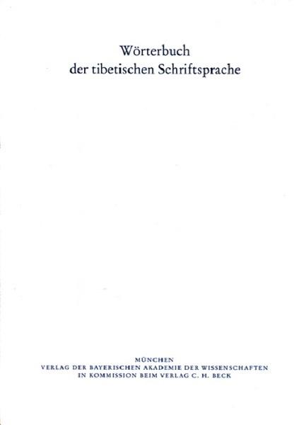 Cover des Buches 'Wörterbuch der tibetischen Schriftsprache  29. Lieferung'