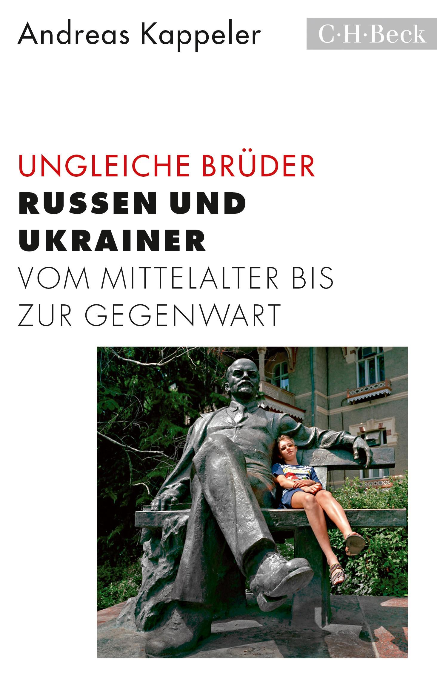 Cover des Buches 'Ungleiche Brüder'