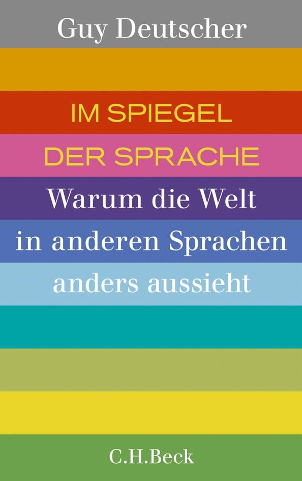Cover des Buches 'Im Spiegel der Sprache'