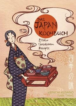 Abbildung von Kusano   Das Japan-Kochbuch   1. Auflage   2016   beck-shop.de