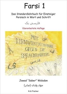 Abbildung von Waladan | FARSI 1 | überarb. Aufl. | 2011 | Das Standardlehrbuch für Einst...