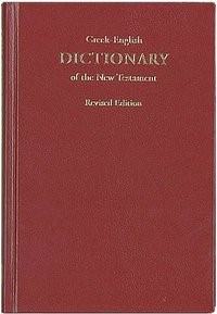 A Concise Greek-English Dictionary of the New Testament, 2010 | Buch (Cover)