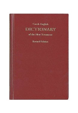 Abbildung von A Concise Greek-English Dictionary of the New Testament | 2010 | Revised Edition