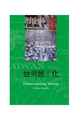 Abbildung von Jacobs | Democratizing Taiwan | 2012