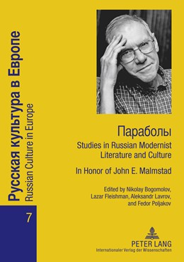 Abbildung von Poljakov / Bogomolov / Fleishman / Lavrov | Paraboly | 2011 | Studies in Russian Modernist L... | 7