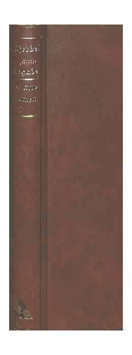 Abbildung von Hebbel | Sämtliche Werke in 27 Bänden | 1970 | Historisch-kritische Ausgabe (...