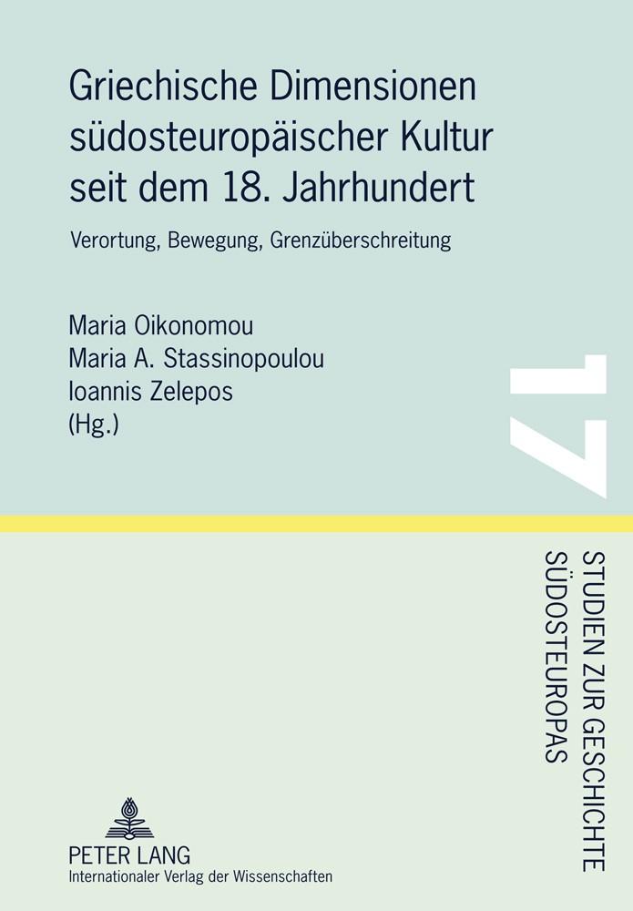 Griechische Dimensionen südosteuropäischer Kultur seit dem 18. Jahrhundert | Oikonomou / Zelepos / Stassinopoulou, 2011 | Buch (Cover)