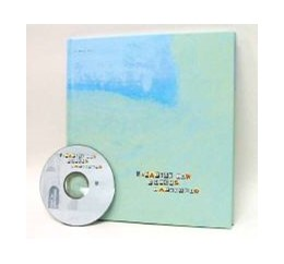 Abbildung von Knobel / Billeter   Paradise now - durchs Nadelöhr   2002