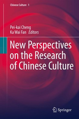 Abbildung von Cheng / Fan | New Perspectives on the Research of Chinese Culture | 2012 | 1