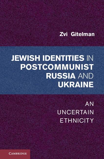 Abbildung von Gitelman | Jewish Identities in Postcommunist Russia and Ukraine | 2012
