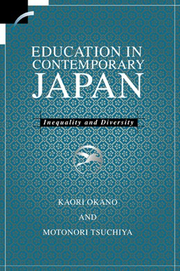 Abbildung von Okano / Tsuchiya | Education in Contemporary Japan | 1999 | Inequality and Diversity