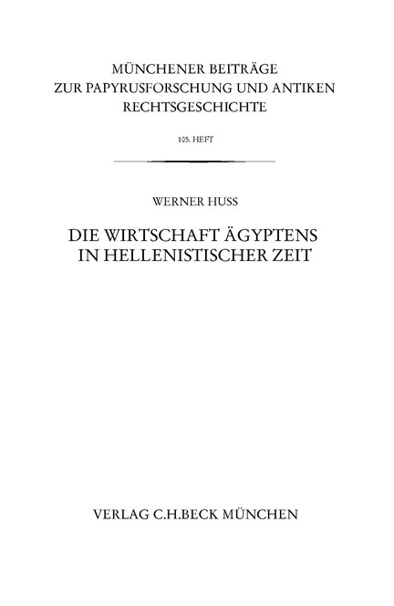 Cover: Werner Huß, Münchener Beiträge zur Papyrusforschung Heft 105