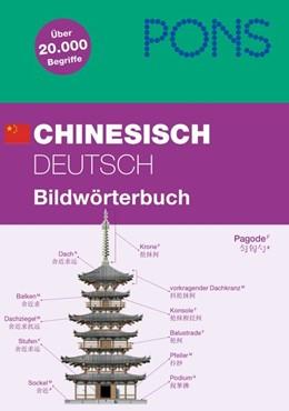 Abbildung von PONS Bildwörterbuch Chinesisch - Deutsch | 2012
