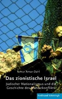 Das zionistische Israel | / Amar-Dahl | 1. Aufl. 2012, 2012 | Buch (Cover)