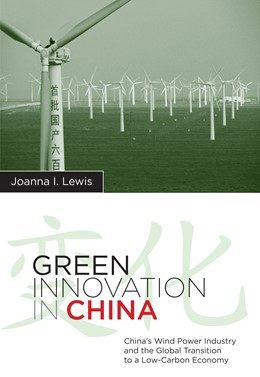 Abbildung von Lewis | Green Innovation in China | 2012 | China's Wind Power Industry an...