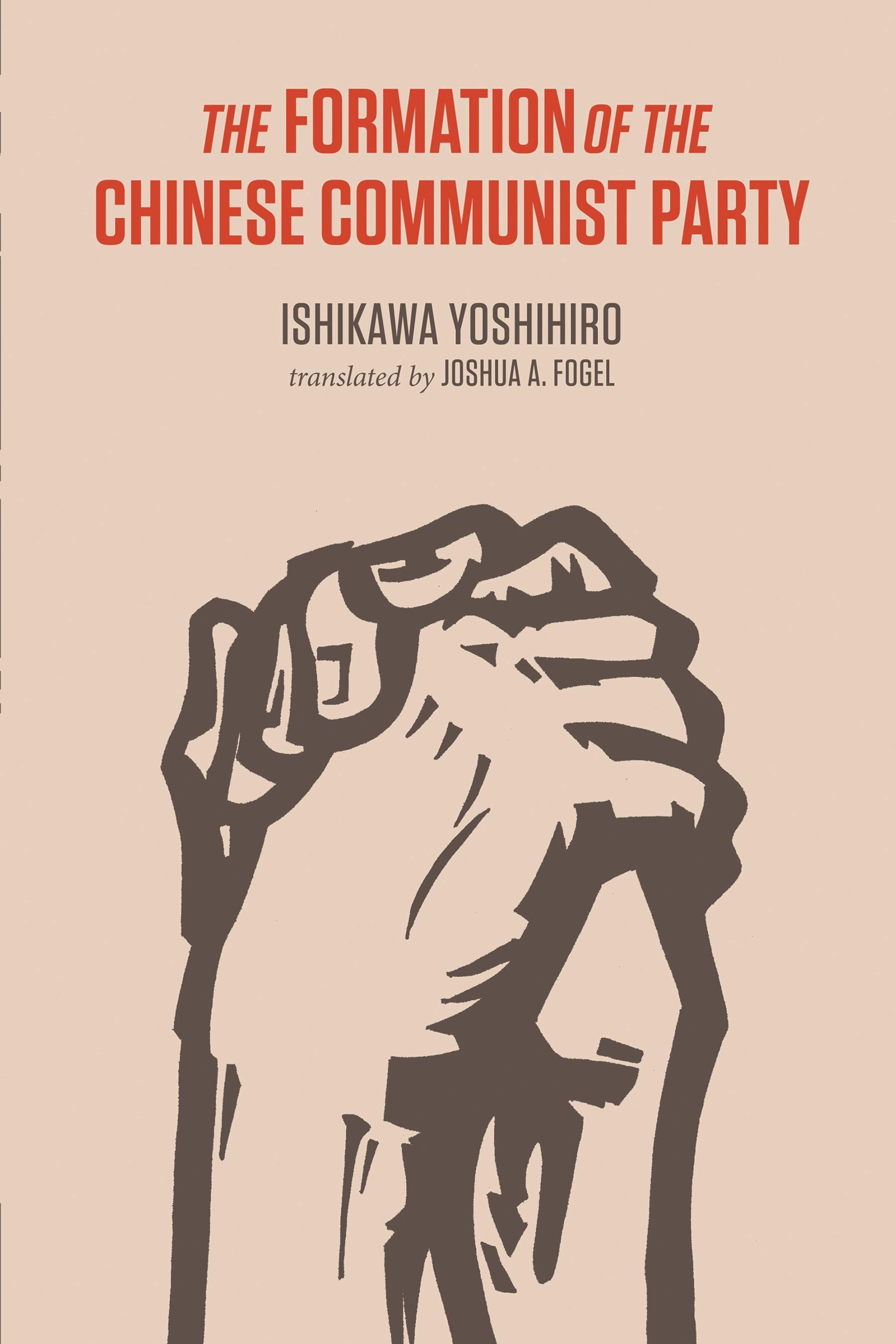 Abbildung von Ishikawa | The Formation of the Chinese Communist Party | 2012