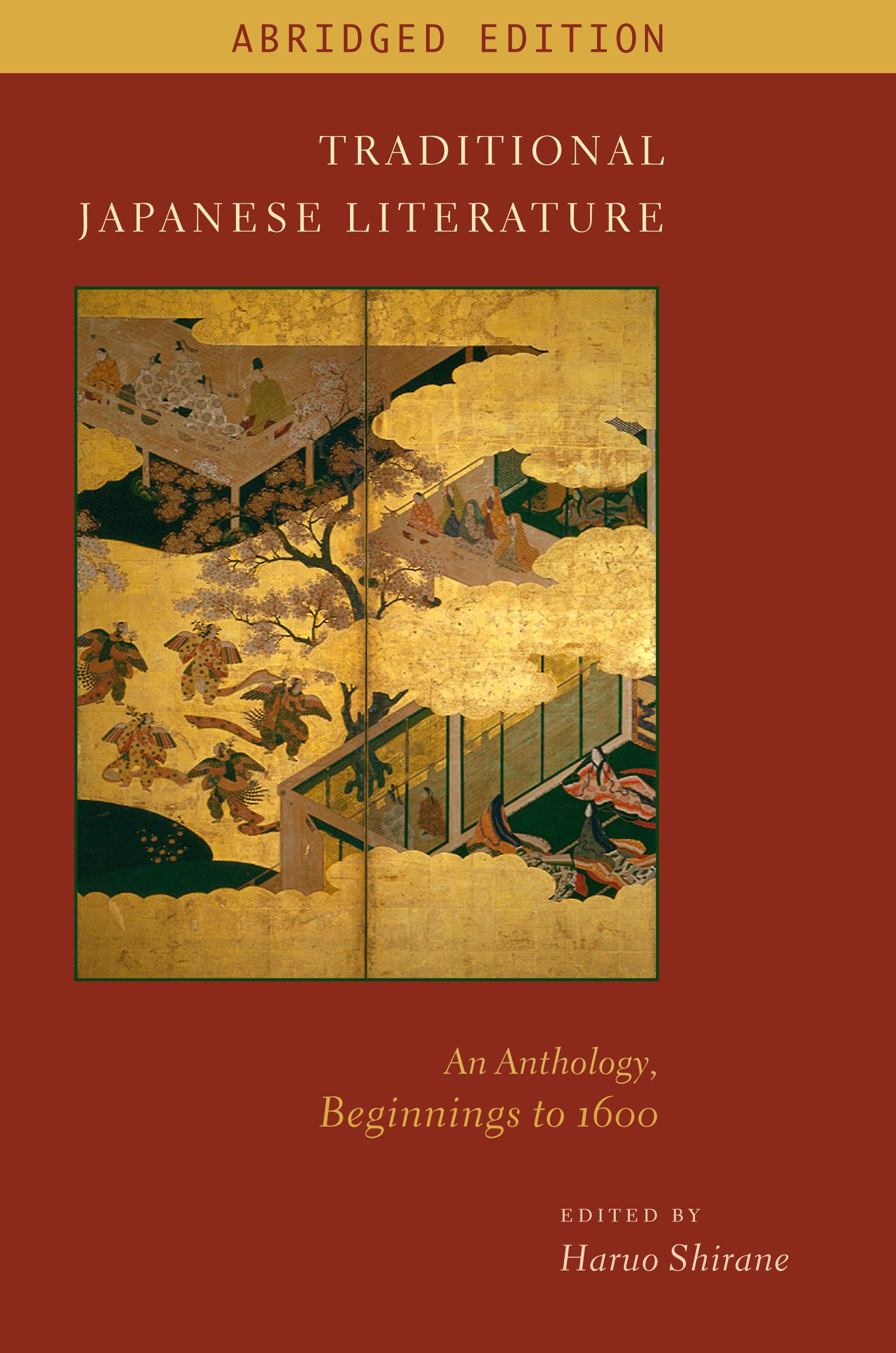 Abbildung von Shirane | Traditional Japanese Literature | Abridged Edition | 2012