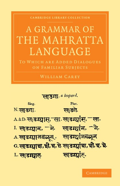 Abbildung von Carey | A Grammar of the Mahratta Language | 2013