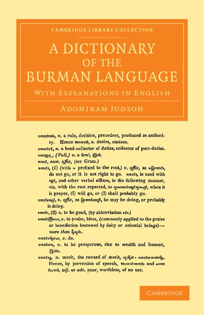 Abbildung von Judson | A Dictionary of the Burman Language | 2013