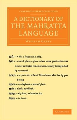 Abbildung von Carey | A Dictionary of the Mahratta Language | 2013