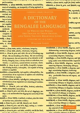 Abbildung von Carey | A Dictionary of the Bengalee Language 2 Volume Set in 3 Pieces | 2013 | In Which the Words Are Traced ...