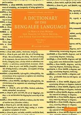 Abbildung von Carey | A Dictionary of the Bengalee Language | Volume 2, Part 1 | 2013 | In Which the Words Are Traced ...