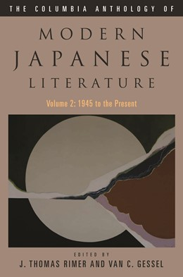 Abbildung von Rimer   The Columbia Anthology of Modern Japanese Literature   2007   From 1945 to the Present