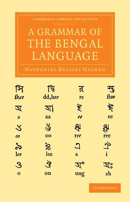 Abbildung von Halhed | A Grammar of the Bengal Language | 2013