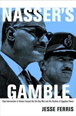 Abbildung von Ferris | Nasser's Gamble | 2012