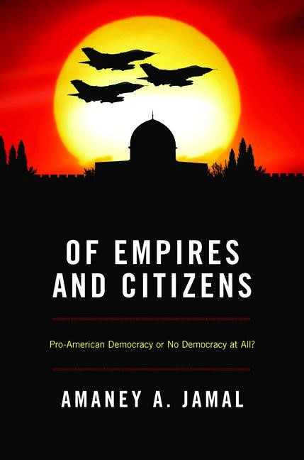 Abbildung von Jamal | Of Empires and Citizens | 2012