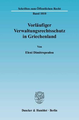 Abbildung von Dimitropoulou | Vorläufiger Verwaltungsrechtsschutz in Griechenland | 2005 | 1010