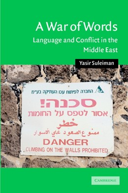 Abbildung von Suleiman | A War of Words | 2004 | Language and Conflict in the M... | 19