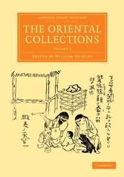 Abbildung von Ouseley | The Oriental Collections | 2013