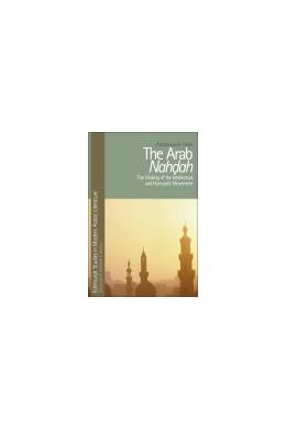 Abbildung von Patel | The Arab Nahdah | 2013 | The Making of the Intellectual...