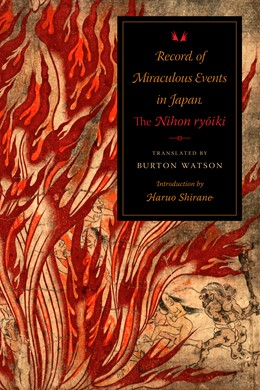 Abbildung von Record of Miraculous Events in Japan | 2013 | The Nihon ryoiki