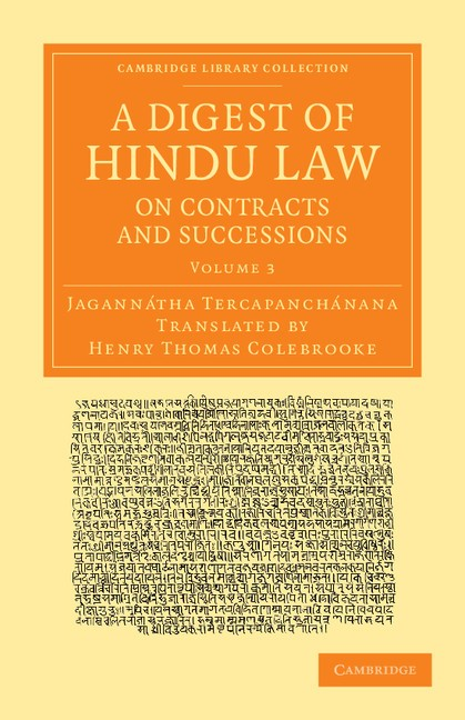Abbildung von Tercapanchánana | A Digest of Hindu Law, on Contracts and Successions | 2013