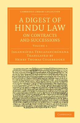 Abbildung von Tercapanchánana | A Digest of Hindu Law, on Contracts and Successions | 2013 | With a Commentary by Jagannáth...