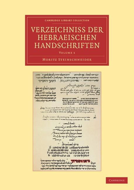Abbildung von Steinschneider | Verzeichniss der Hebraischen Handschriften | 2013