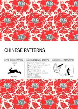 Abbildung von Roojen | Chinese Patterns | 1. Auflage | 2013 | beck-shop.de