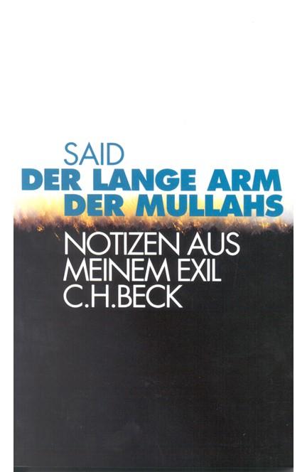 Cover: , Der lange Arm der Mullahs